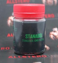 Stanabol: что это?