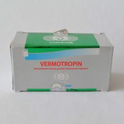 Vermotropin - ЦЕНА ЗА 1 ФЛАКОН (10 ЕДИНИЦ)