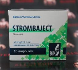 Strombaject aqua 50мг\мл - цена за 1 ампулу.
